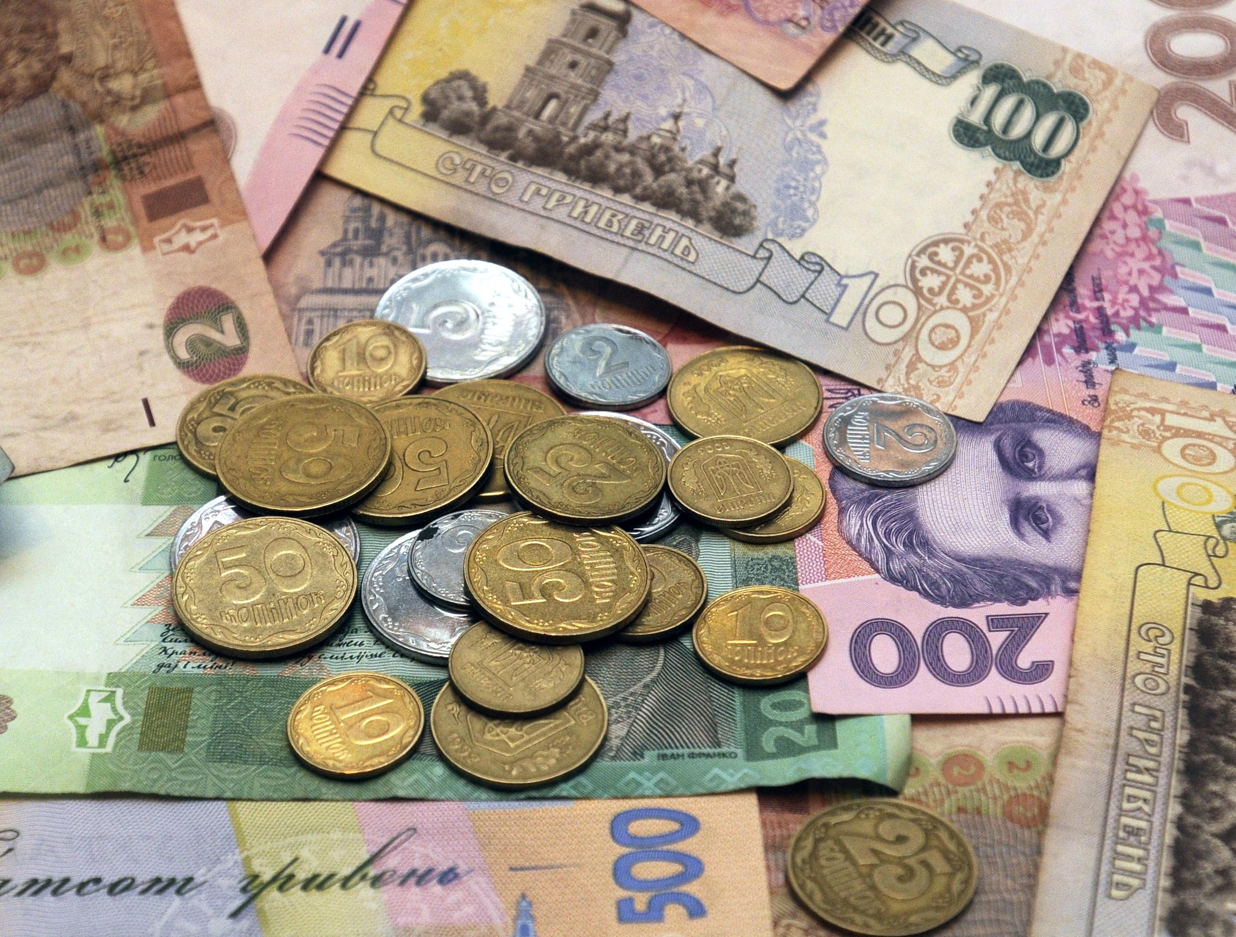 Ukraina Stawia Na Prywatne Fundusze Emerytalne Forsal Pl