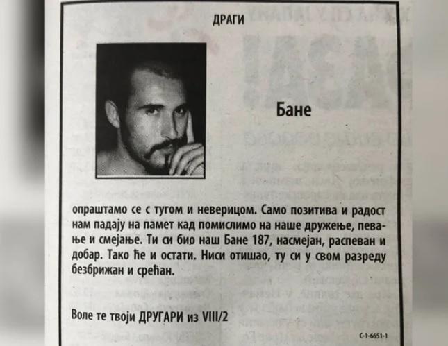 Bane Kovačević