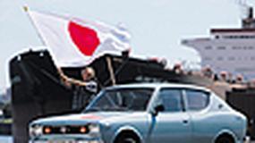 Datsun Cherry - Rodem z Kraju Kwitnącej Wiśni