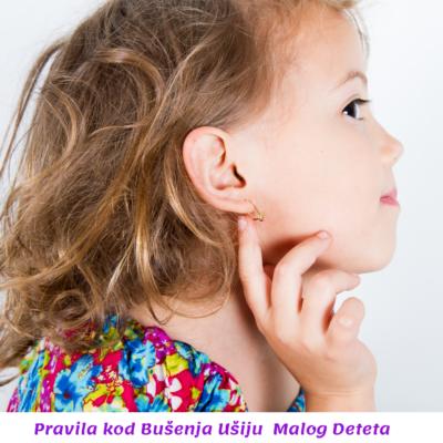 Pratiti eventualne promene na ušnoj resici deteta