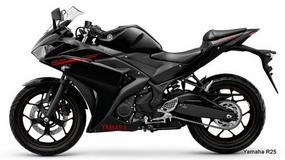 Yamaha szykuje globalną dystrybucję najnowszego modelu
