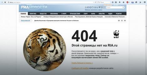 Greška 404