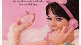 Tak kiedyś prezentowały się reklamy kosmetyków
