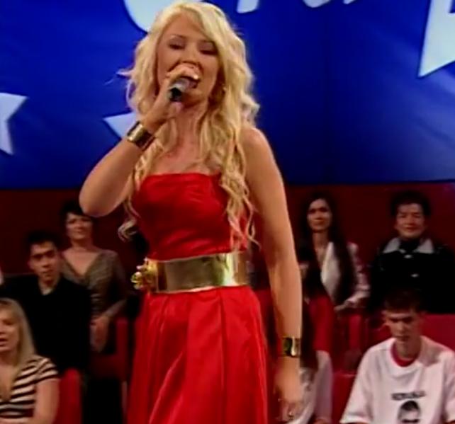 Katarina Živković na početku karijere