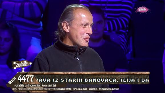 Karađorđe Subotić