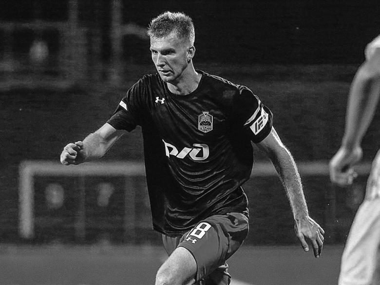 Russian footballer Innokenty Samokhvalov dies in quarantine ...