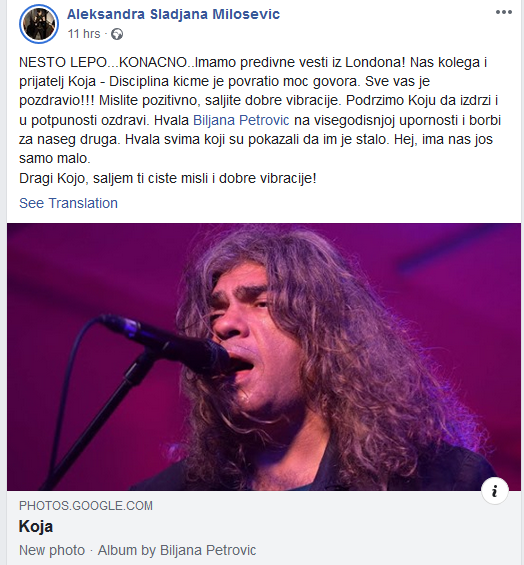 Objava Slađane Milošević