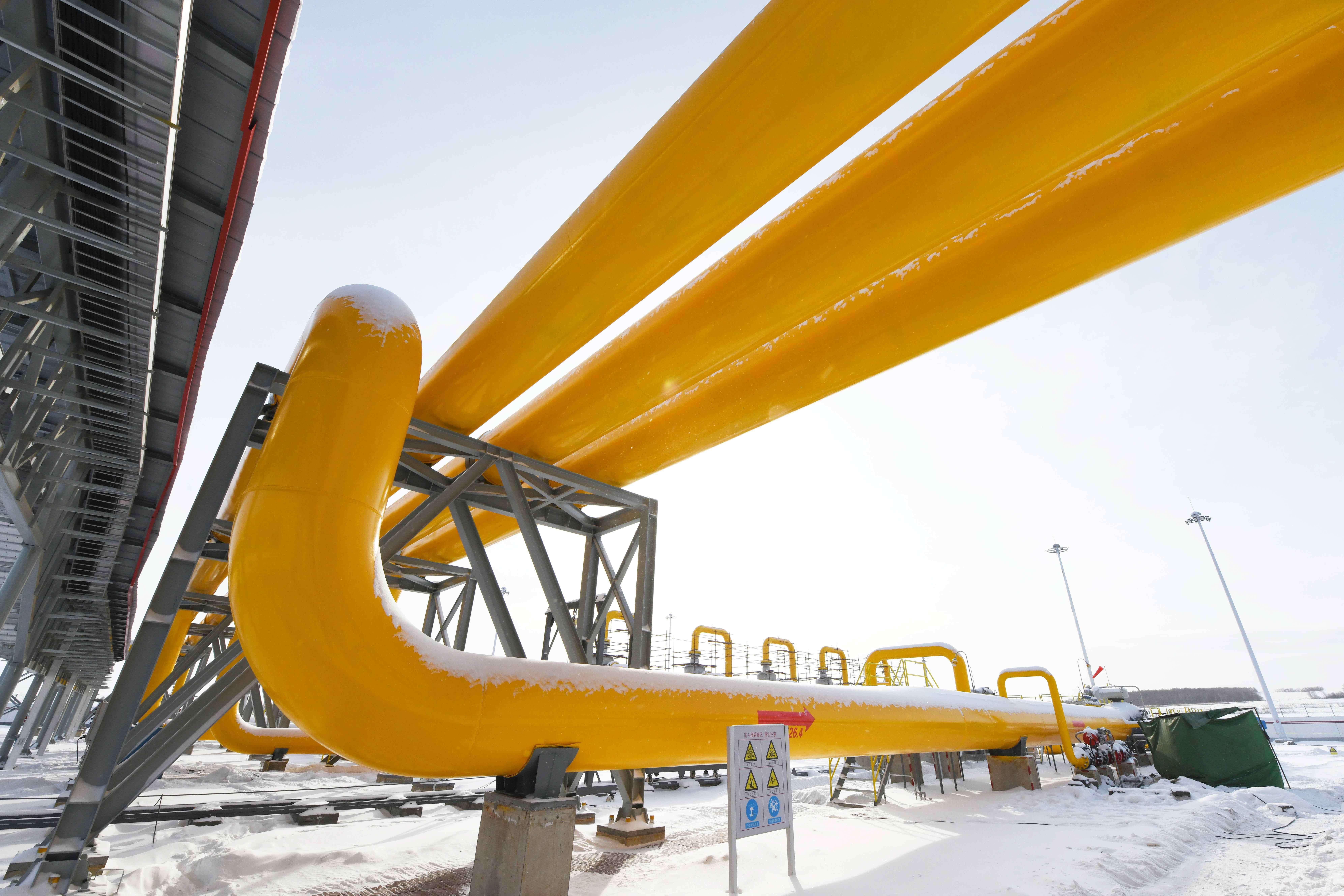 Wyrok Trybunału Arbitrażowego w Sztokholmie: PGNiG kontra Gazprom ws. cen gazu - Biznes - Forbes.pl