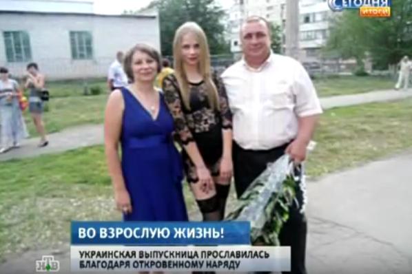 Sa mamom i tatom