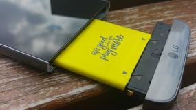 LG G5 - Koreańczycy obierają kurs na moduły [PIERWSZE WRAŻENIA]