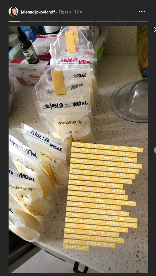 Jelena Đoković pravi sapune od majčinog  mleka