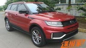Nowy Range Rover Evoque? Nie, to tylko chiński klon
