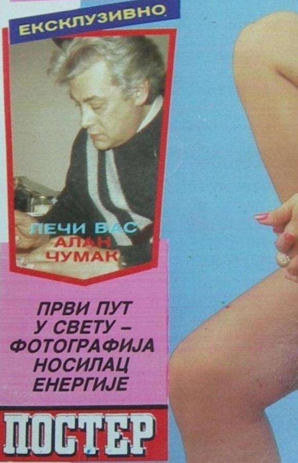Alan Čumak