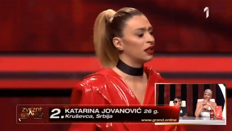 Katarina Jovanović