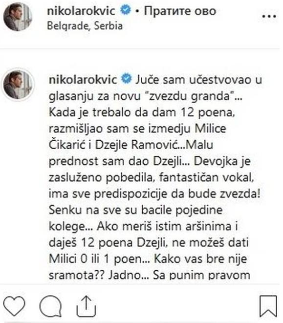 Nikola Rokvić