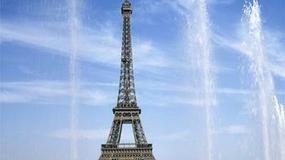 Francja - Jubileusz Wieży Eiffla