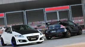 Honda CRZ w wydaniu Noblesse