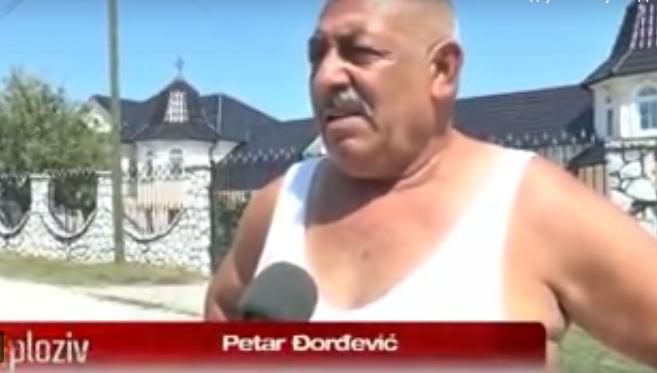 Petar Đorđević