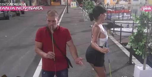 Petrući i Aleksandra Subotić