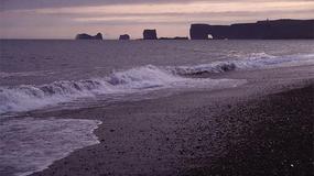 Islandia - surowa kraina ognia i lodu