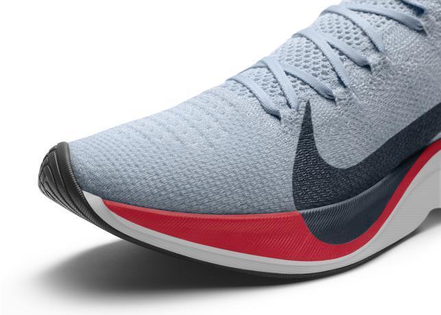 Nike Vaporfly Elite – but do zadań specjalnych Czas na
