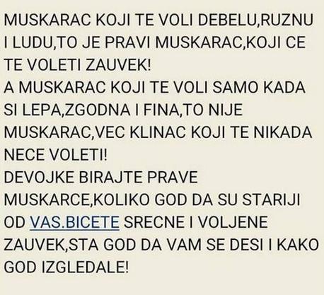 Ružica Veljković