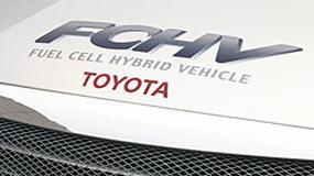 Toyota FCHV: hybryda na lotnisku