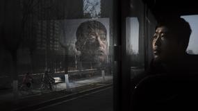 Jurorzy Sony World Photography Awards 2017 wybrali najlepsze zdjęcie z Polski
