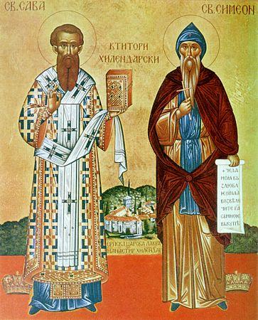 Sveti Sava i Sveti Simeon, ktitori hilandarski