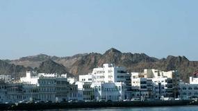 Oman - pustynne królestwo
