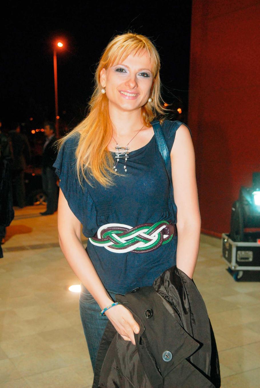 Danijela Pantić