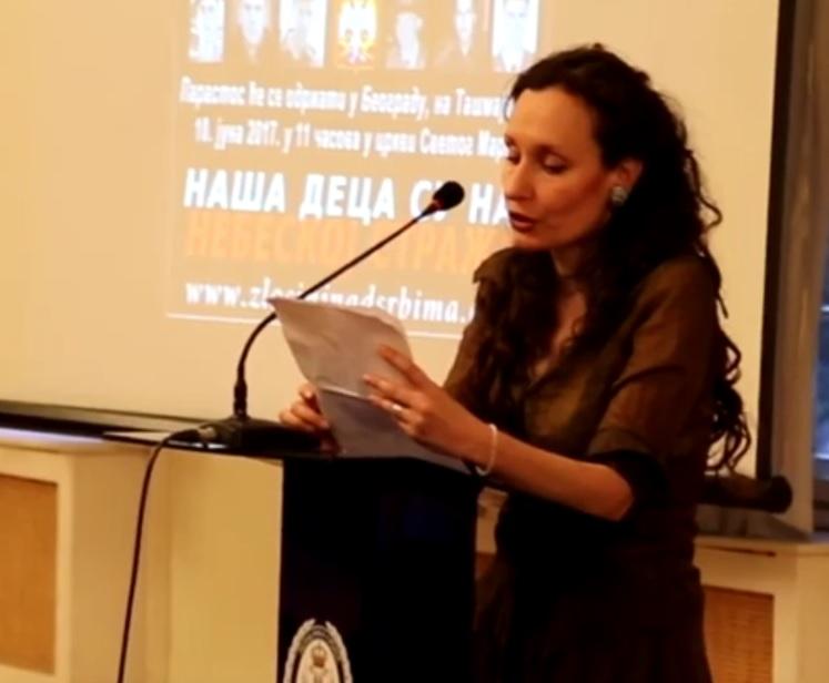 Ivana Žigon danas