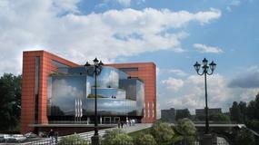 Katowice stolicą polskiej informatyki?