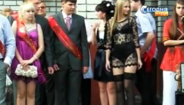 Olena nije izgledala kao maturant