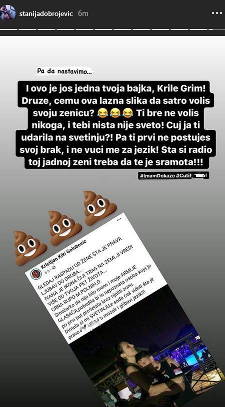 Stanija Dobrojević
