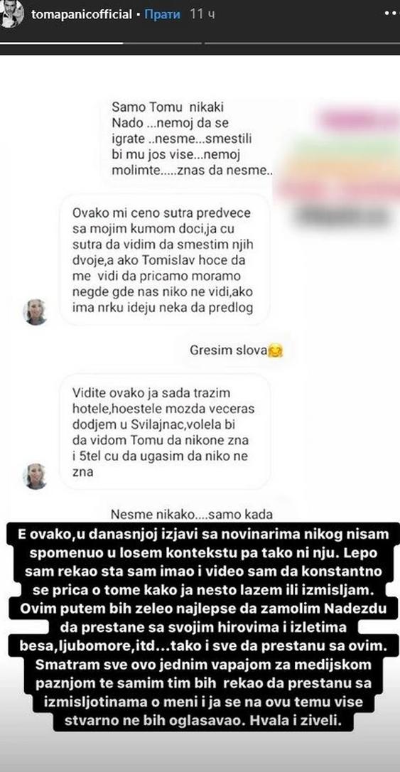 Toma Panić