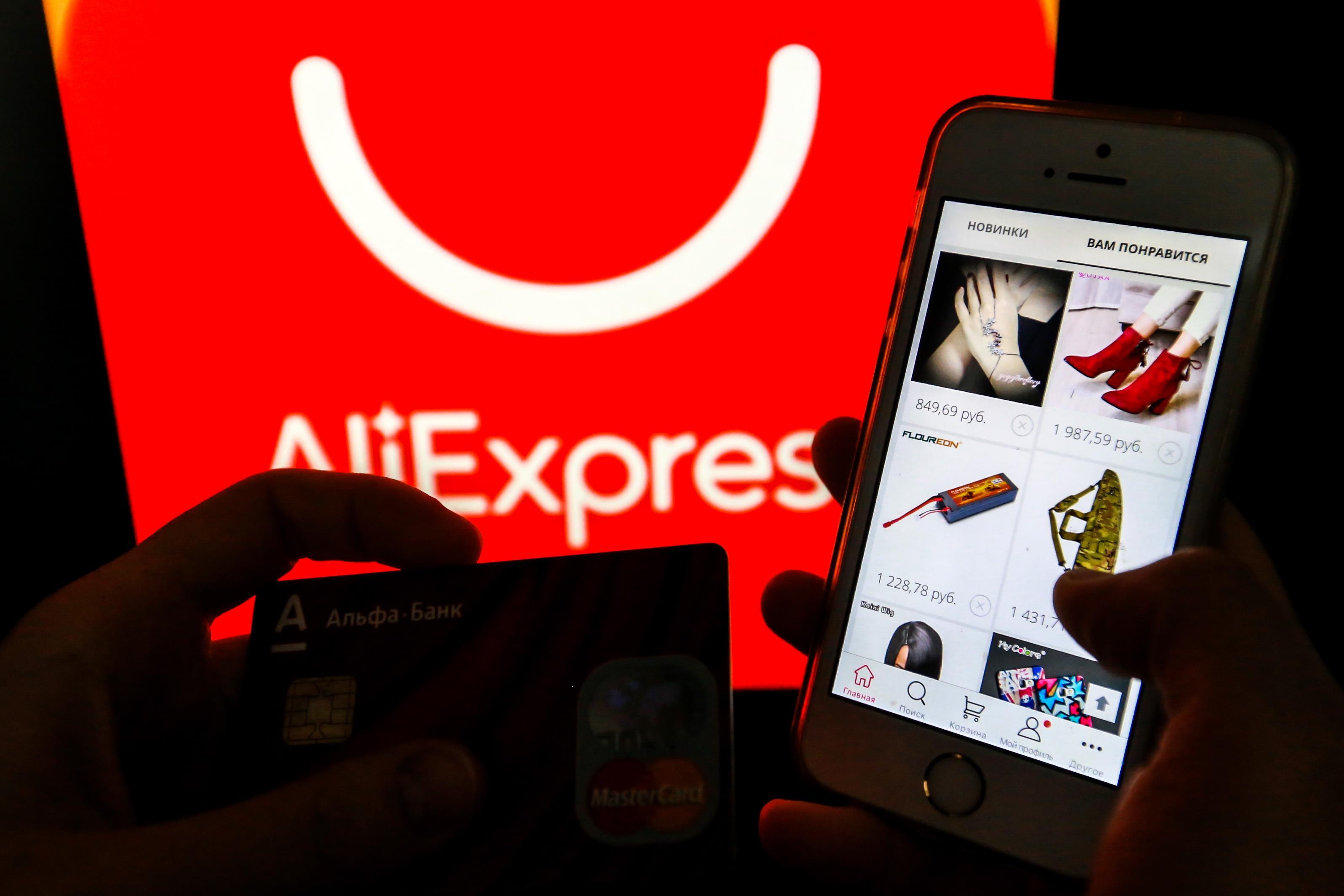 Ali Express najlepsze oferty. Zakupy w internecie. E-handel. -  Społeczeństwo - Newsweek.pl bc4d81c5d83