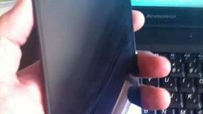 Kolejne zdjęcia Sony Xperia Z3