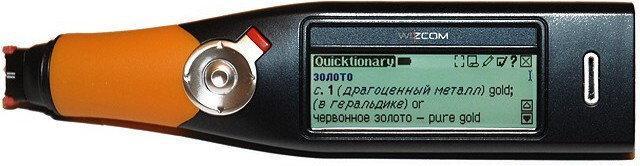 Quicktionary TS Premium