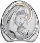 Matka Boska z Dzieciątkiem 8003/1 (8003/1)