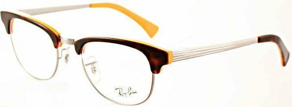 Ray Ban RX5294 5160