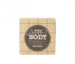 Manuka Health New Zealand Klairs Hanuka Honey & Choco Body Soap