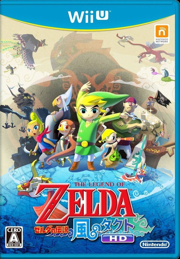 The Legend of Zelda: Wind Waker HD WiiU