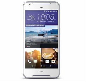 HTC Desire 628 Dual Sim Biało-niebieski