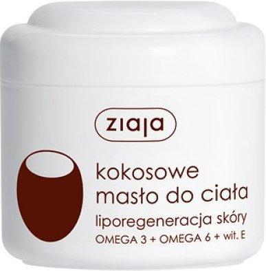 Ziaja Masło Kakaowe do ciała 200ml
