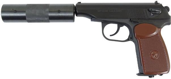 Baikał MP-654K Makarov Wz. 71 4,5 mm z tłumikiem (84187)