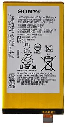 Sony Ericsson Sony Xperia Z5 Compact E5803 / 1293-8715 2700mAh 10.3Wh Li-Polymer