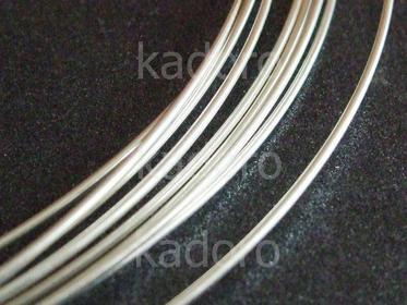 Drut srebrny 999 0.8 mm - 0.5 m