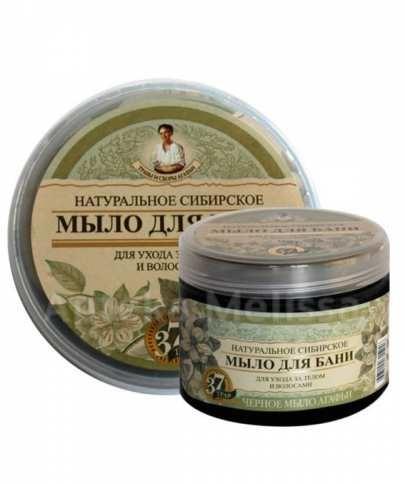 EURUS SP. Z O.O. AGAFII Mydło ziołowe naturalne czarne 500 ml