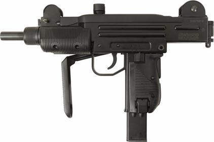 CyberGun Wiatrówka Swiss Arms Protector 4,5mm Ek<17J (288503)